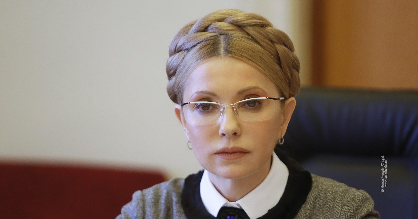 Картинки по запросу Юлия тимошенко фото