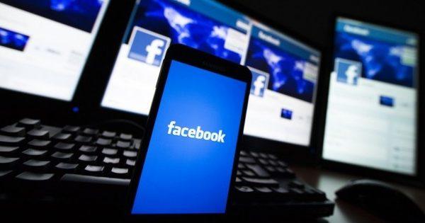 Фейсбук разрабатывает защиту отботов напериод выборов в съезд