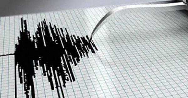 УКривому Розі стався землетрус