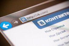 Блокування ВКонтакте