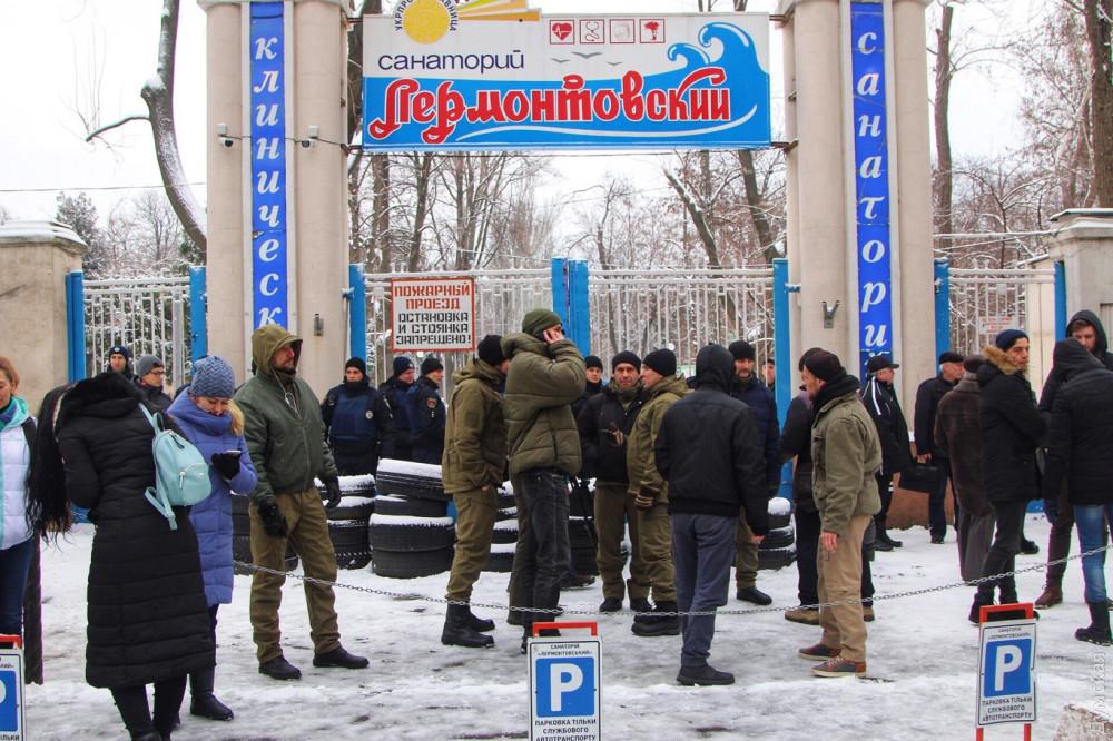 Санаторій в Одесі