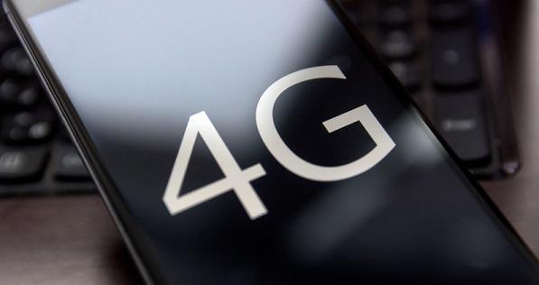Пока есть время разобраться с поддержкой работы своих смартфонов в новой  сети и, при необходимости, обновить аппараты. 5f2decf0b4d