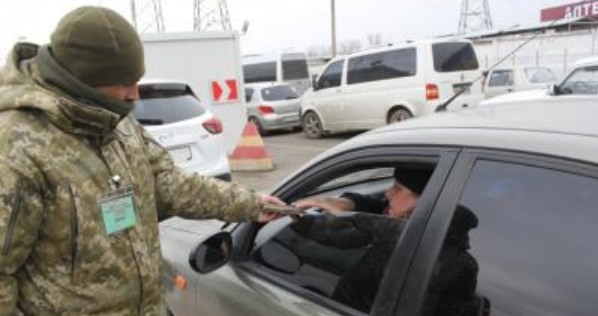 КПП на Донбасі