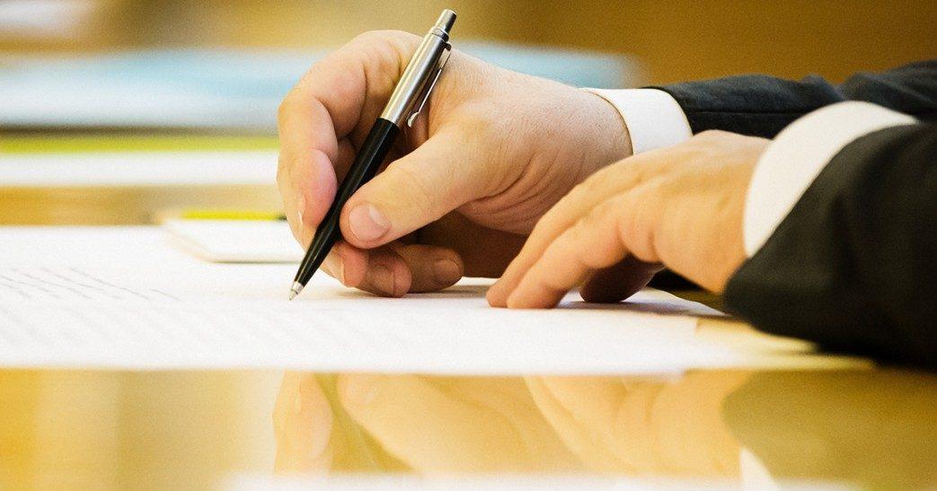 Петро Порошенко підписав указ