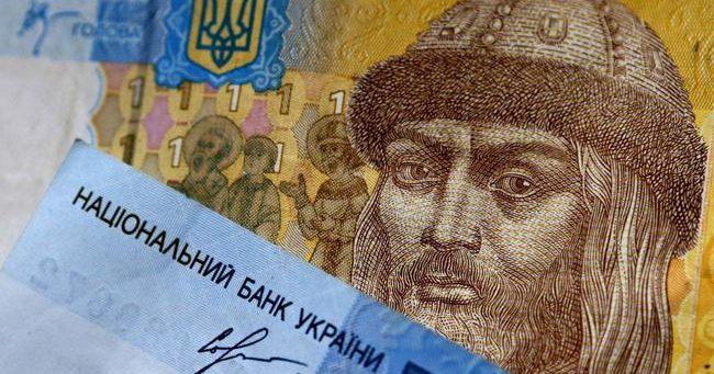 Картинки по запросу 2, 5 та 10 гривень стануть монетами