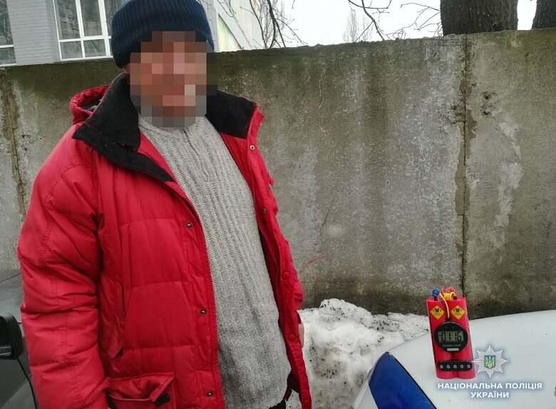 Напад на офіс у Києві