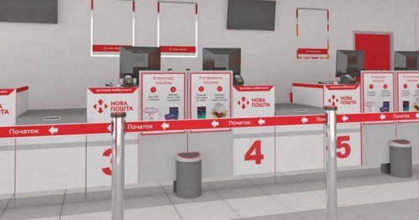 ГПУ: «Новая почта» пересылала в огромных обьемах безакцизный спирт инаркотики