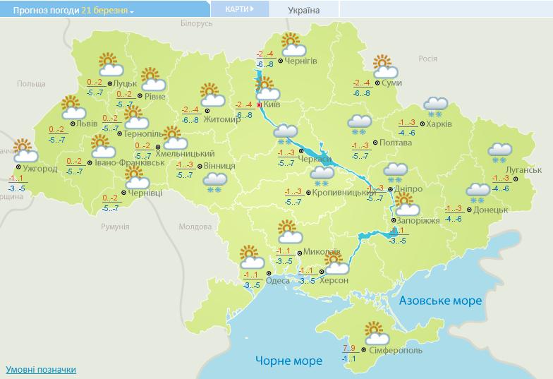 Средиземноморский циклон вБашкирию принесет снег сдождем