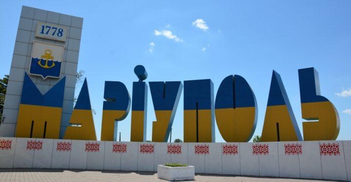 В «Динамо» пояснили болельщикам правила поездки наматч вМариуполь