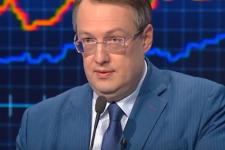 геращенко