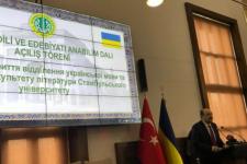 Українська мова в Туреччині