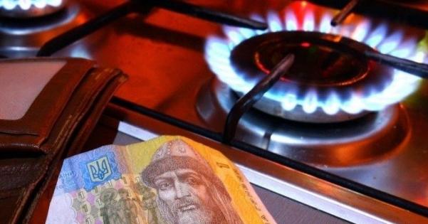 Власти решили пока неподнимать тарифы нагаз для украинцев
