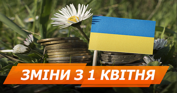 DC5n Ukraine mix in ukrainian Created at 2018-03-27 18 26 5f2e0289e556b