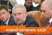 Олександр Мангул