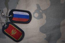 Росія Чорногорія
