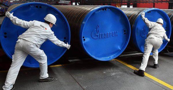 «Газпром» обжаловал решение арбитража Стокгольма поспору с«Нафтогазом»