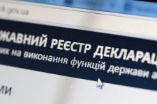 Е-декларування