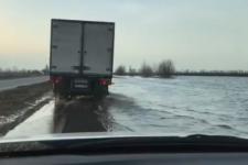 Потоп на трасі