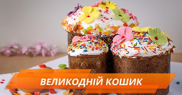 Опрос: 59% граждан России  будут готовить куличи икрасить яйца