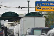 КПП Україна