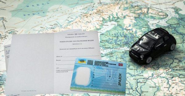 Вгосударстве Украина уводителей-новичков права будут отбирать навсегда