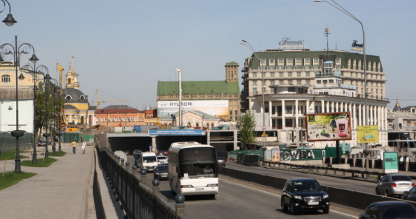 Набережне шосе