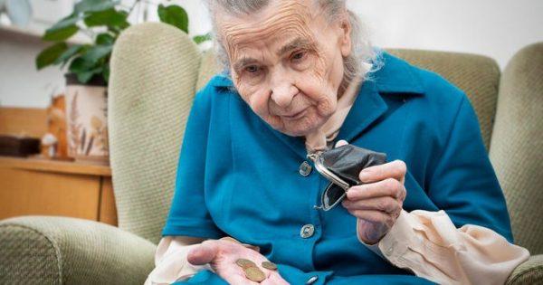 пенсионеры в рф
