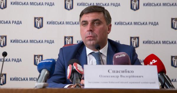 Активисты заблокировали строительство «гостиницы-монстра» наАндреевском спуске