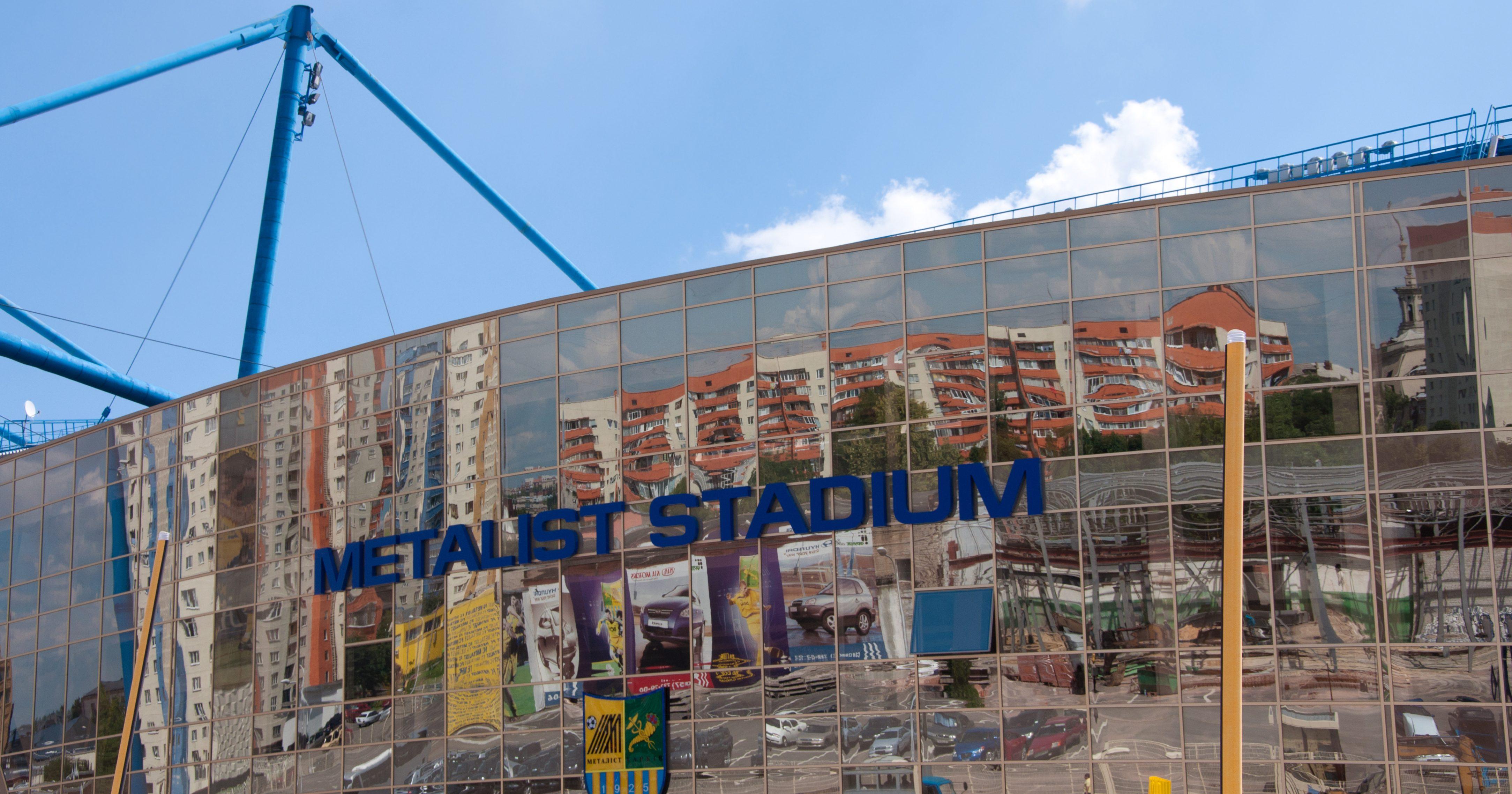 Стадион «Металлист» передали вуправление ХОГА