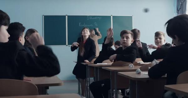 Булінг у школі