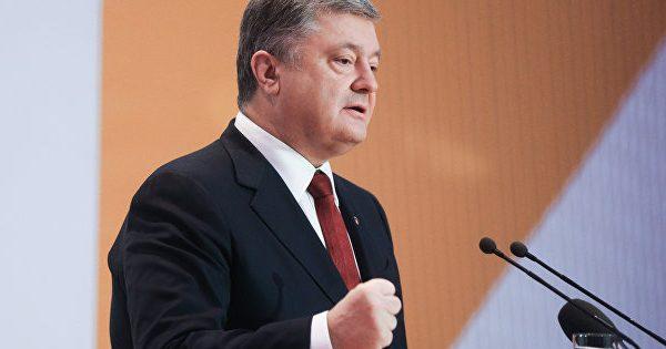 Порошенко объявил овыходе Украины изСНГ