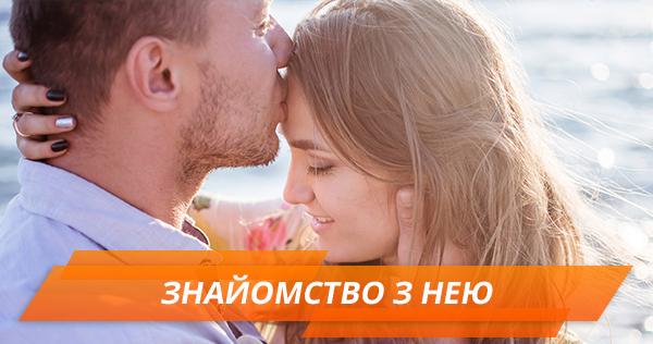 Kiss знакомства в крыму из рук в руки в самаре знакомства