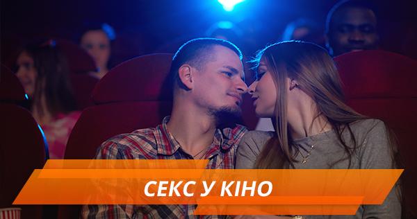 Кйно лйфта секс
