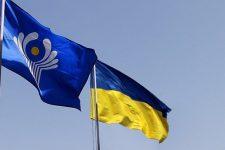 Україна СНД