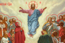 Вознесіння Господнє