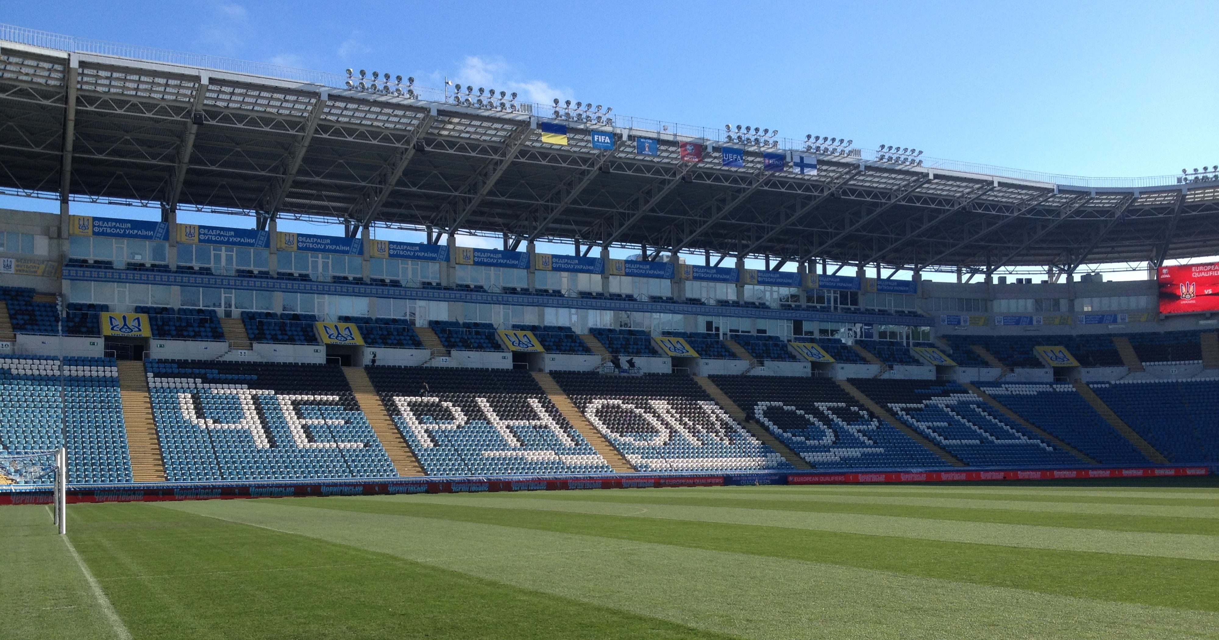 Стало известно место проведения матча заСуперкубок Украины