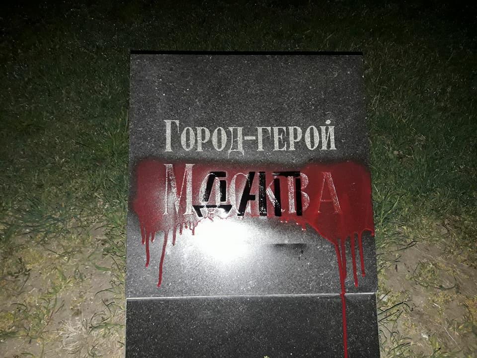 Вандалізм в Одесі