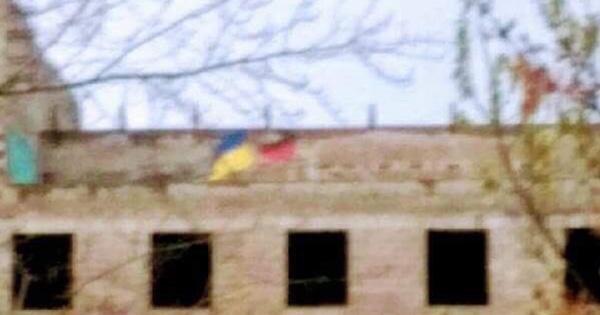 Прапор України в Донецьку