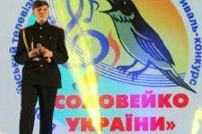 фестиваль Соловей України