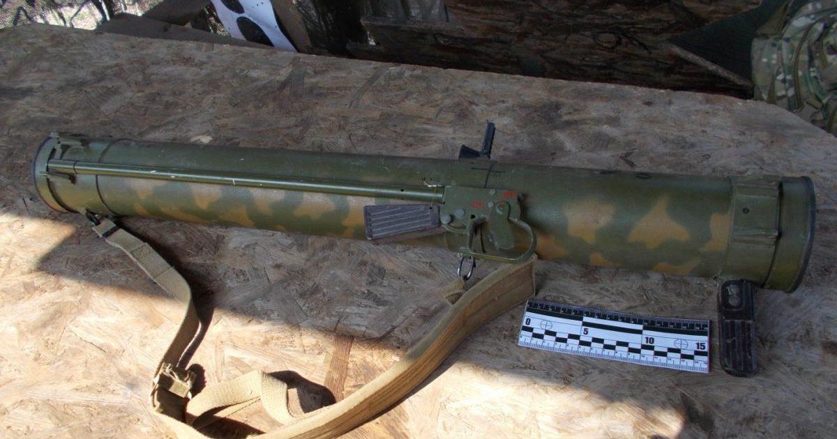 Російська зброя