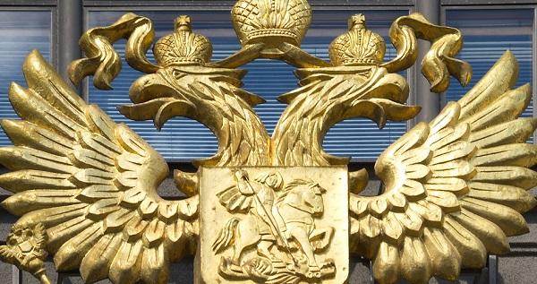 Российская Федерация могла готовить вСША очередной Солсбери