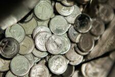 Нові монети номіналом 1 та 2 гривні
