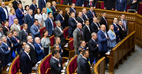 """Зі 423 народними депутатами пов'язано 2423 юридичні особи, - дослідження ГО """"Антикорупційний штаб"""""""