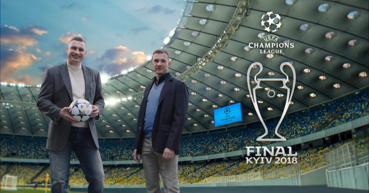 Ліга чемпіонів УЄФА