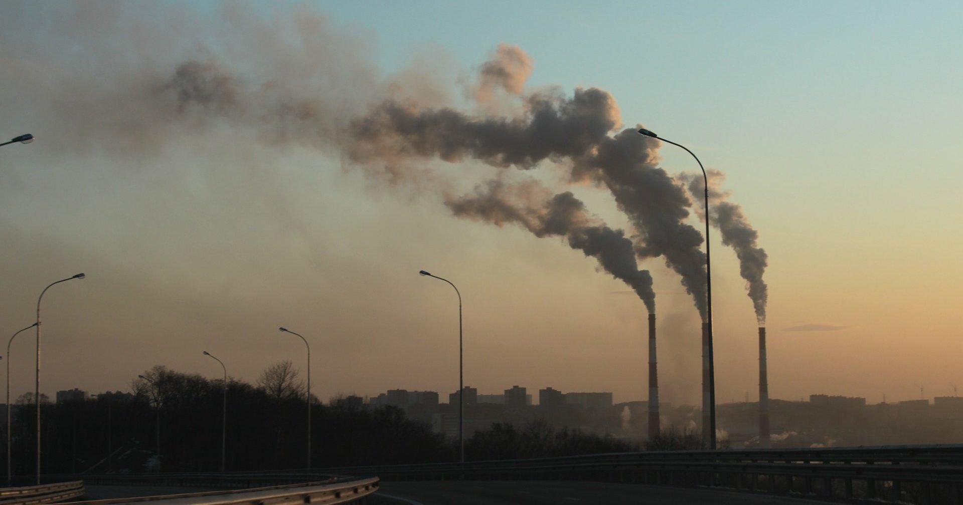 Шкідливі викиди Екологія