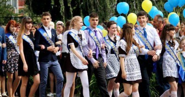 558b8cfe31e Когда выпускной и последний звонок в Украине в 2018 году – дата