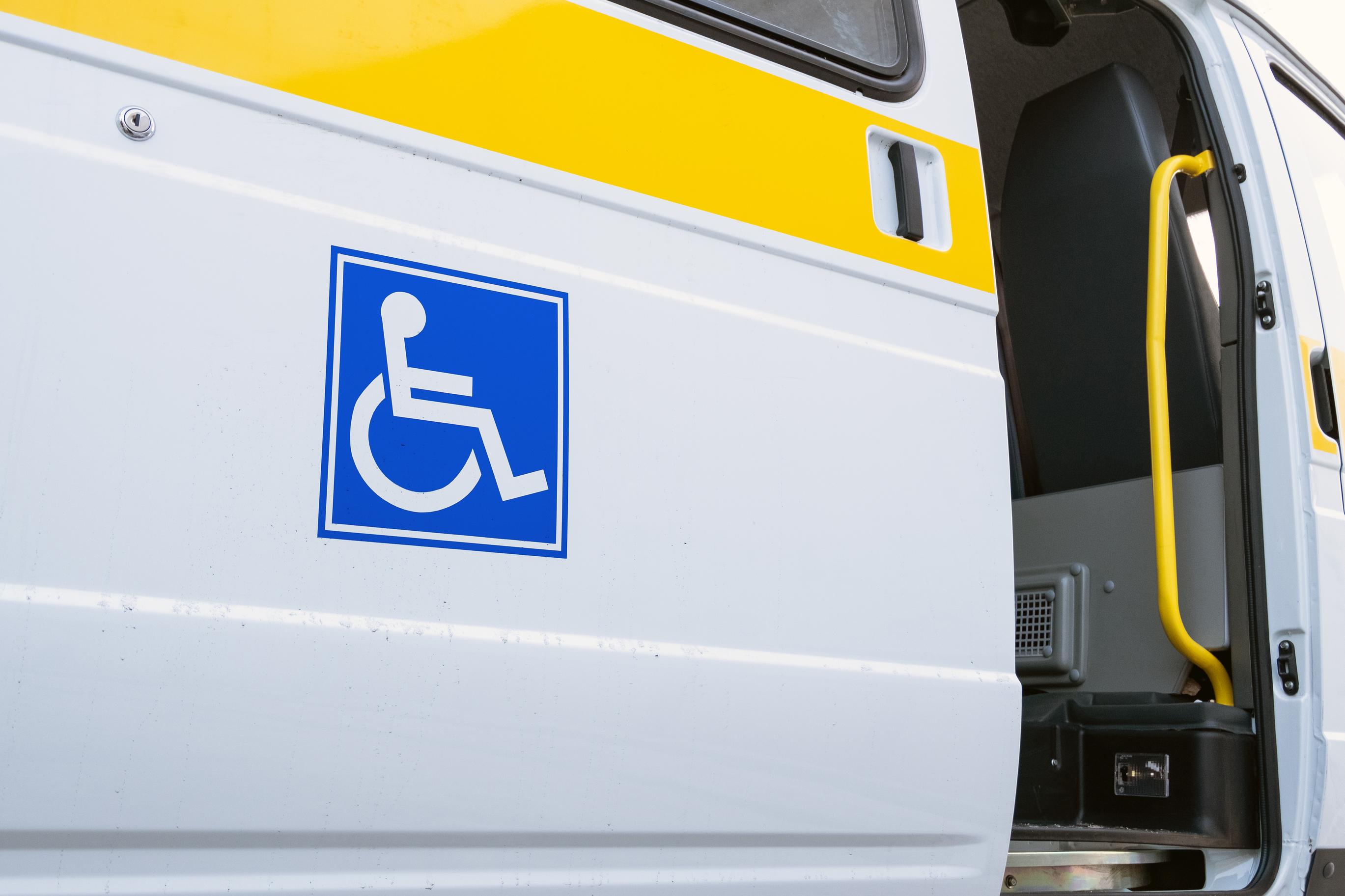 Знак інвалідності