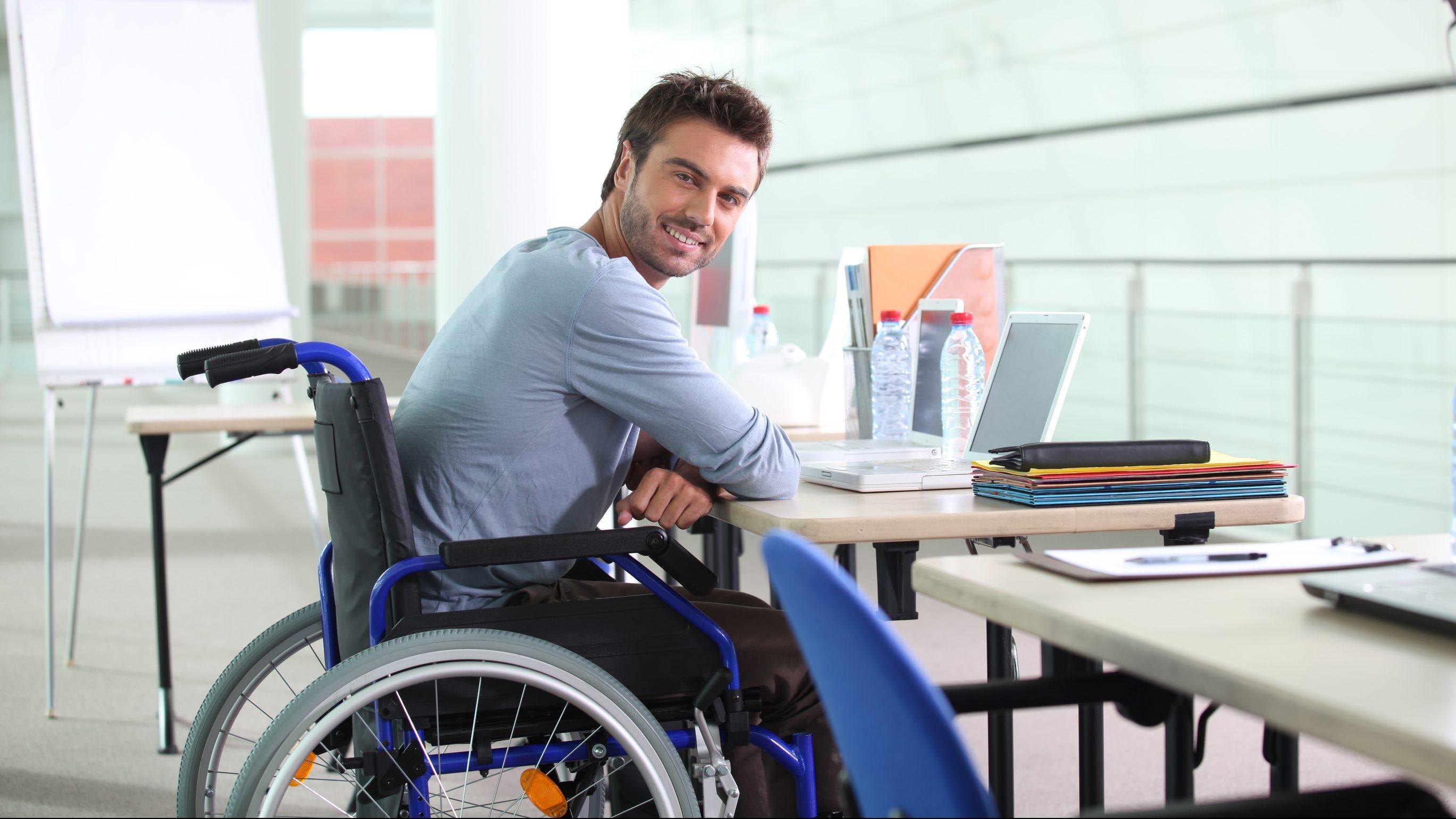 Льготы инвалидам по зрению в челябинске
