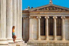 афіни