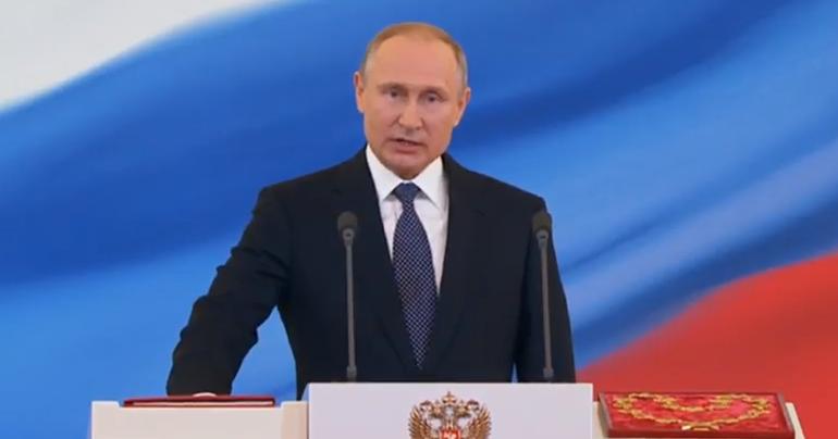 Інавгурація Путіна 2018